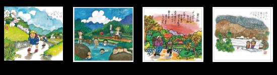 四季シリーズラベル4種類