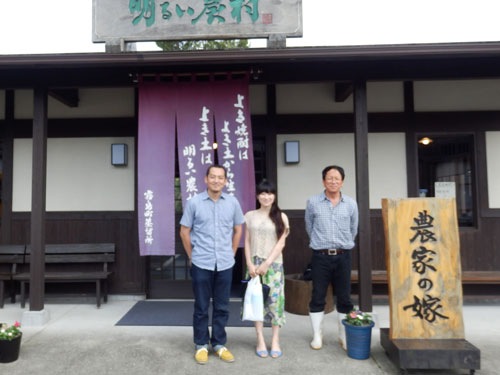米芳商店(大阪府)