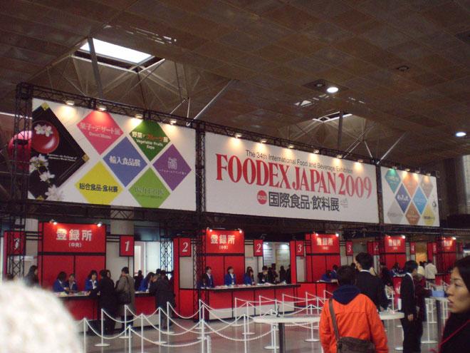 FOODEX JAPAN 2009