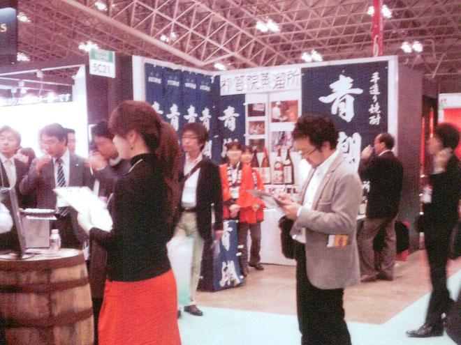 FOODEX JAPAN 2010