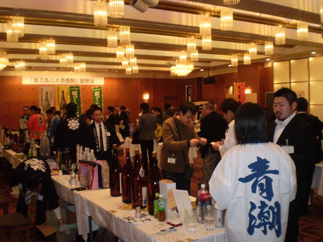 鹿児島の本格焼酎を楽しむ会・試飲会 2010