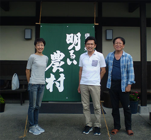 さざなみ酒店(滋賀県)