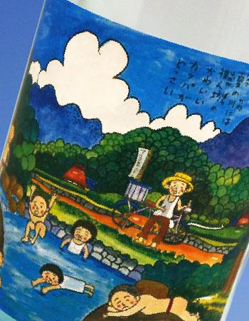 明るい農村の四季・夏 25度 芋焼酎