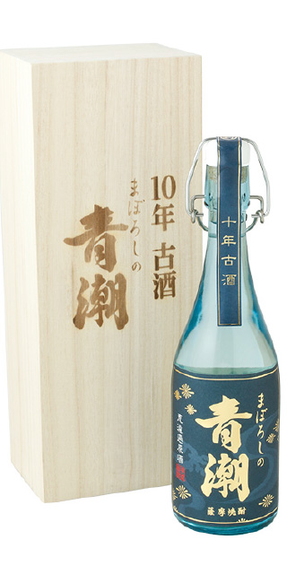 10年古酒 まぼろしの青潮(桐箱入り原酒)