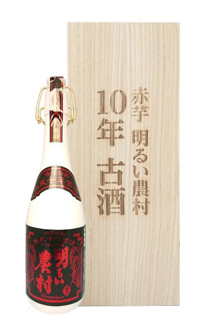 赤芋明るい農村 10年古酒