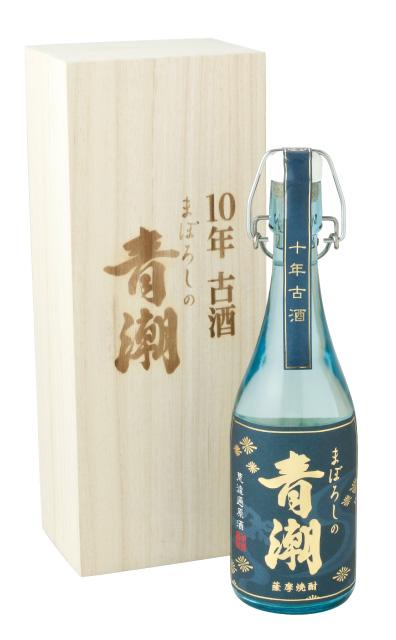 10年古酒 まぼろしの青潮(芋焼酎・熟成原酒)