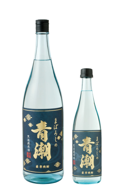 まぼろしの青潮(芋焼酎・原酒)