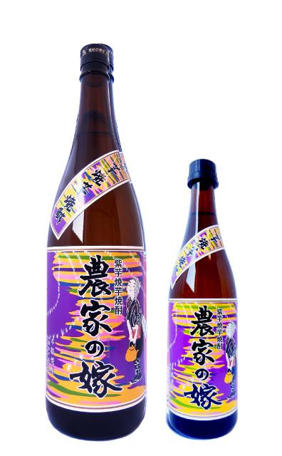 焼き芋焼酎 紫芋 農家の嫁