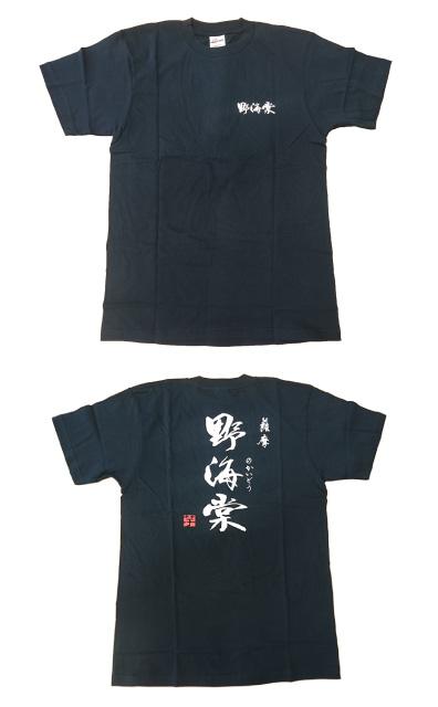 野海棠 Tシャツ