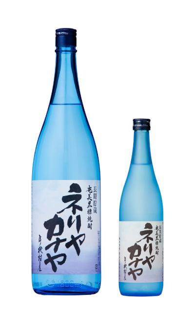 ネリヤカナヤ(黒糖焼酎)