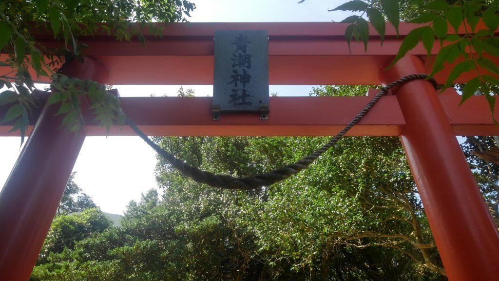 青瀬集落の青潮神社