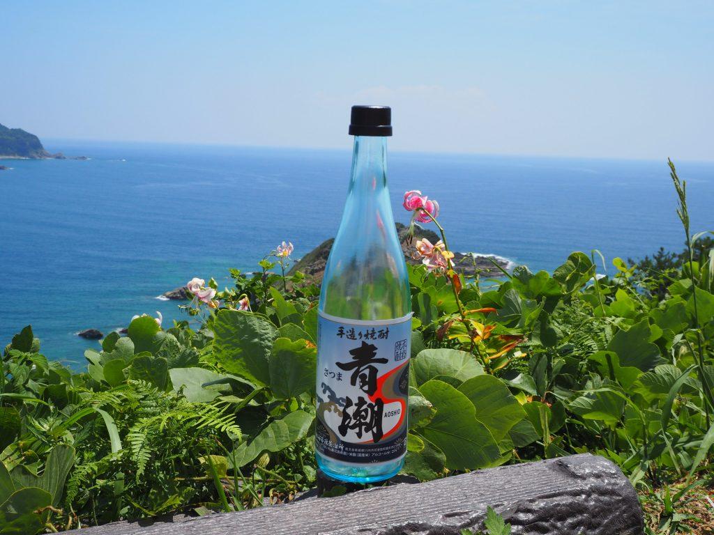 甑島とかのこゆりと芋焼酎「手造り青潮」